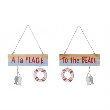 Pack 12 placas marineras TO THE BEACH / A LA PLAGE